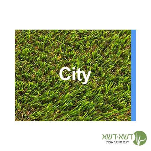דשא סינטטי - סיטי CITY