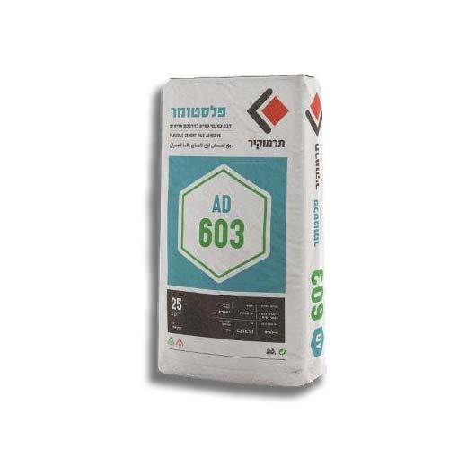 דבק צמנטי גמיש להדבקת אריחים 603