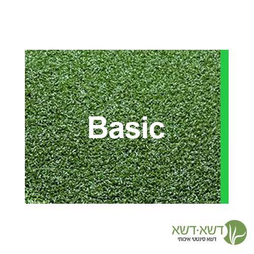 דשא סינטטי - בייסיק Basic