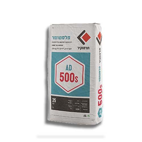 דבק צמנטי להדבקת אריחי פורצלן 500 סופר