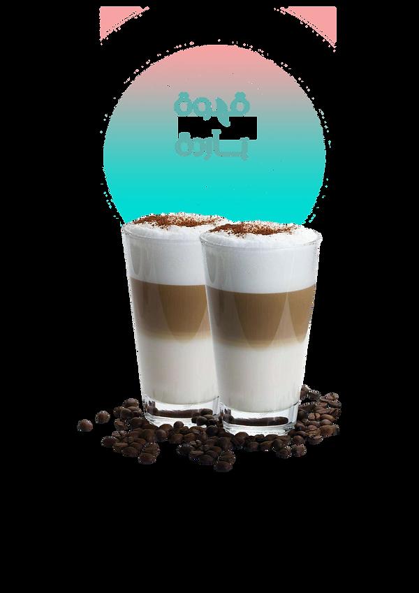 قهوه بارده عنوانن.png