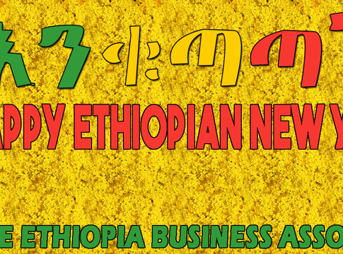 HappyEthiopianNewYear-Banner-emailonly.p