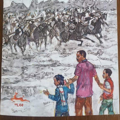 Battle of Adwa.png