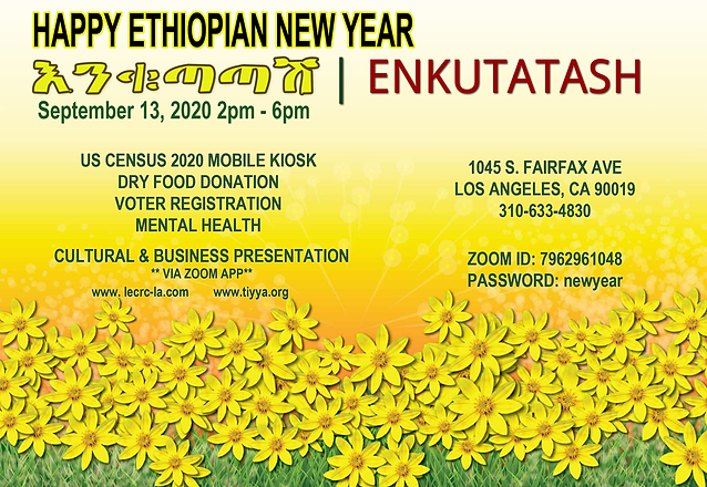 2020-Ethiopian-New-Year-Flyer-Web4.png