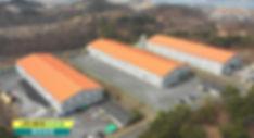 공장.jpg