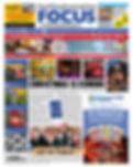 ISSUE350.jpg