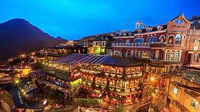 Featured-Image-Day-trip-to-jiufen-shifen