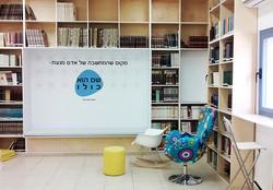 ספריה3