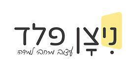 לוגו2019.jpg