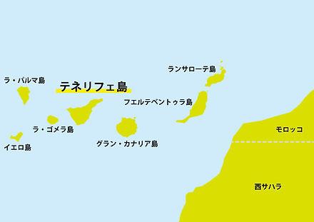 テネリフェ島.jpg
