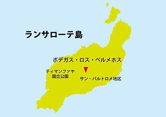ボデガス・ロス・ベルメホス地図.jpg