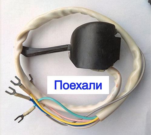 Переключатель поворотов Уаз Газ Зил П109 5 контактов картинка