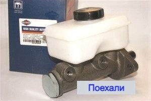 Главный тормозной цилиндр Газ 2410 3302 картинка