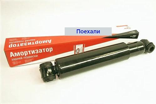 Амортизатор задний Ваз 2101 2107 СААЗ картинка