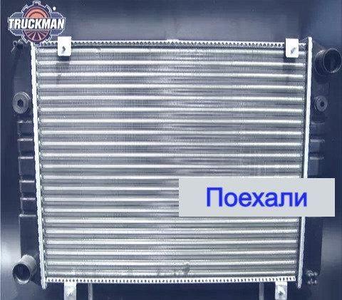 Радиатор охлаждения Газель картинка