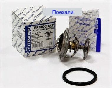 Термостат  Волга ТС 107- 05 82°С картинка