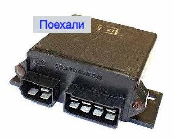 Реле поворотов Камаз Маз РС 951А