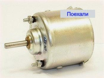 Мотор отопителя Уаз МЭ 11 картинка
