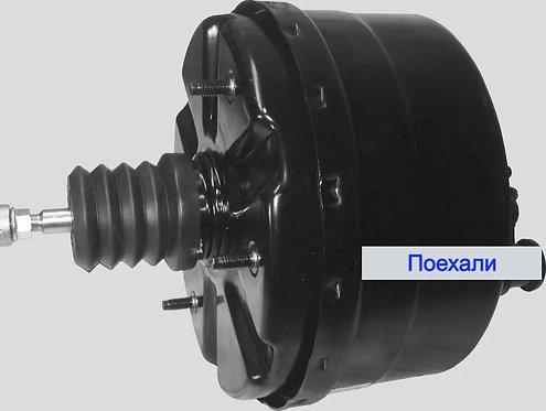 Усилитель тормозной вакуумный Уаз 3151-3510010 картинка