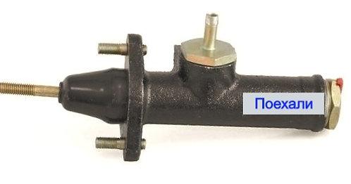 Главный цилиндр сцепления Газ 53 3307 с трубкой