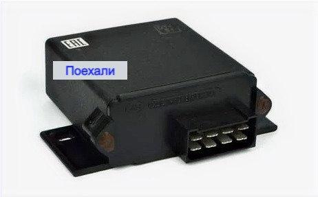 Реле поворотов РС 950К Автоприбор