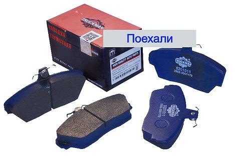 Колодки тормозные передние Волга Газель