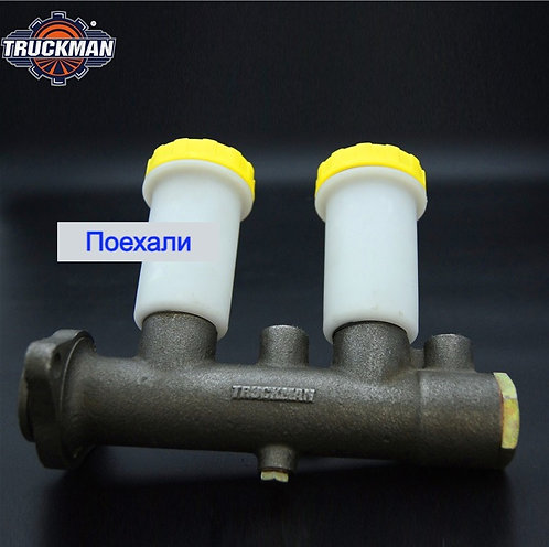 Цилиндр тормозной главный Уаз 2 бачка 3151-3505010