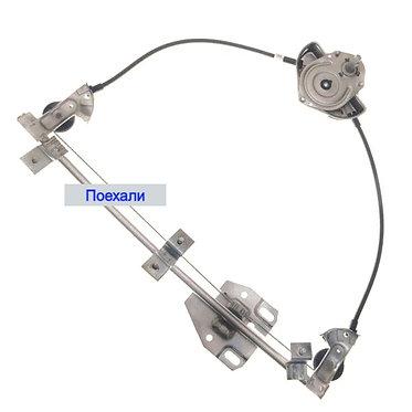 Стеклоподъемник Ваз 2108 механический картинка