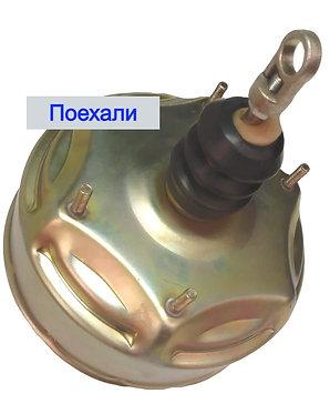 Вакуумный усилитель тормозов Газель Волга картинка