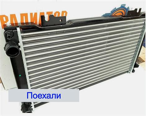 Радиатор Охлаждения Ваз 2170 с кондиционером  картинка