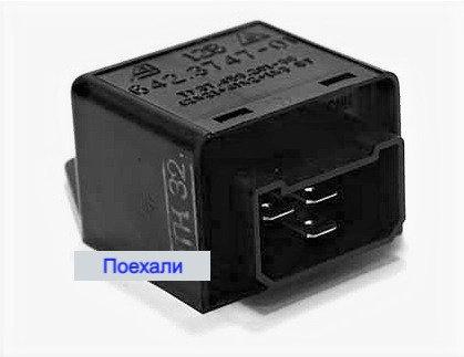 Реле поворотов Газель  Волга 3 контакта  642.3747-01 картинка