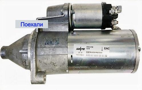 Стартер ЗМЗ 406 редукторный Газель Волга УАЗ КЗАТЭ