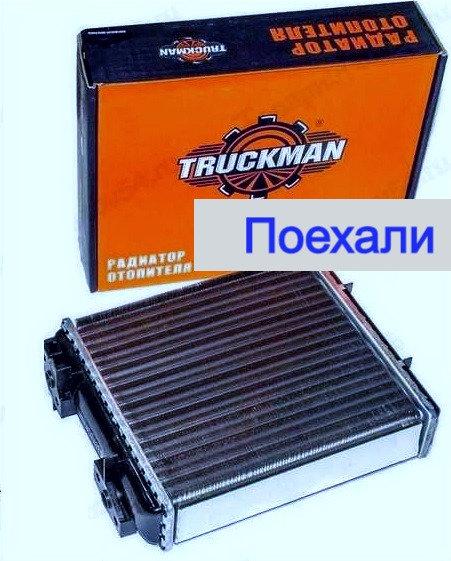 Радиатор отопителя Ваз 2105 2107 21213 картинка