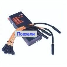Провода  высоковольтные Ваз 2108 2110 инжектор