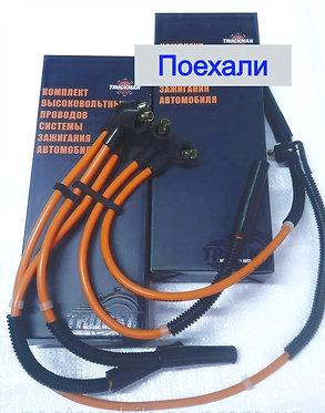 Высоковольтные провода Нива Ваз 2121 21213 картинка