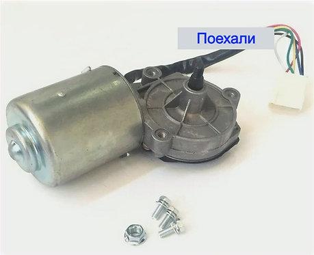 Мотор стеклоочистителя Ваз 2108 Газель Волга