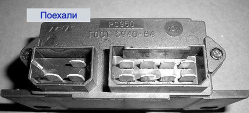 Реле поворотов Уаз Газ Зил РС950 картинка
