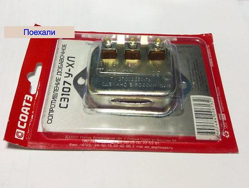 Резистор добавочный СЭ 107 СОАТЭ картинка