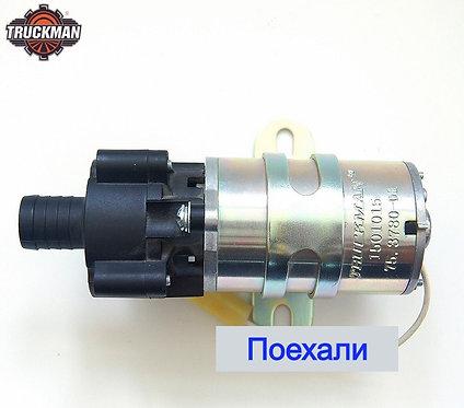 Насос отопителя дополнительный D 20 мм 12 В картинка