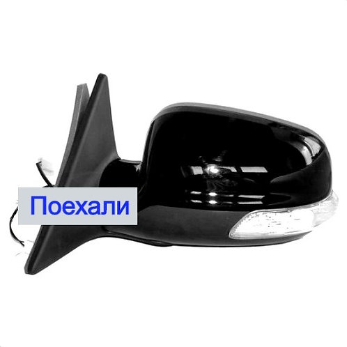 Зеркало Волга 3110 с повторителем картинка