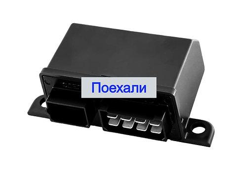 Реле поворотов Запорожец Луаз Паз РС 950К картинка