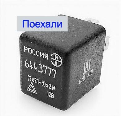 Реле поворотов Волга 31105 Ваз 2108 Газель 644.3777 картинка