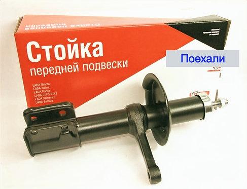Стойка передней подвески Ваз 2108 2115 СААЗ картинка