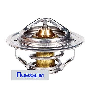 Термостат ГАЗ 53 ТС108 - 01 80°С картинка