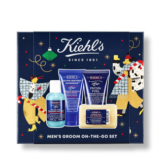mens_grab__go_essentials_skincare_gift_s