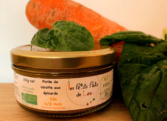 Purée de patate douce au brocolis BIO - dès 6 mois - 150g