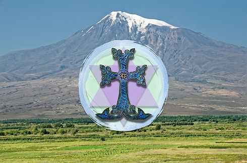 Armenia Trailer Logo.jpg