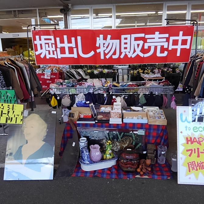 第4回バリュー平山店フリーマーケット♪