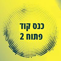 מיני לוגו.png