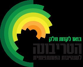 Tribuna_Logo_A